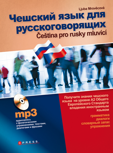 KNIHY - Computer Press - Čeština pro Rusy